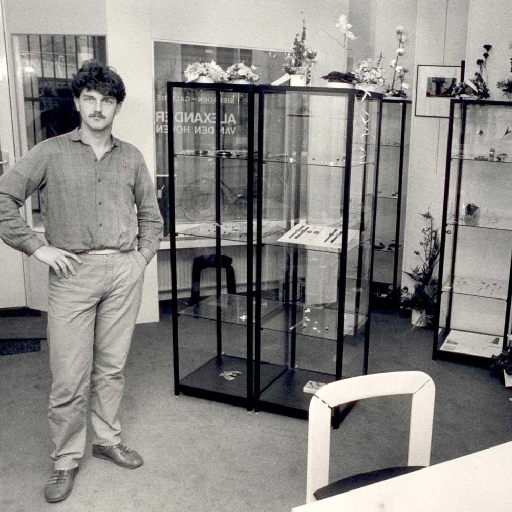 Mijn winkel, opening 1984